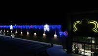 installazione luminarie natalizie supermercato Conad Antonini - Perugia